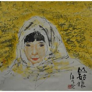 中国美术家协会会员 梁岩 《好姑娘》