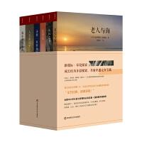 奇境探索套装(全六册) 语文新课标必读书目