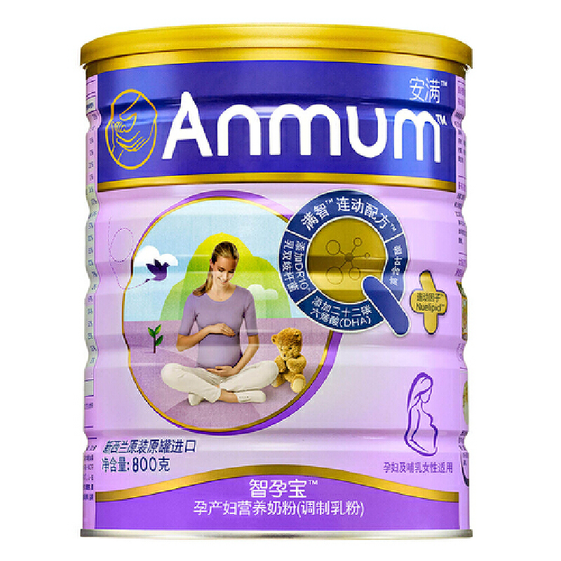 【当当自营】安满Anmum 新西兰原装进口 智孕宝妈妈/孕妇/孕产妇配方奶粉 800g/罐新西兰原产原装原罐