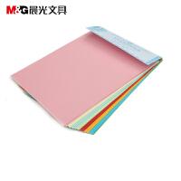 M&G晨光 APYNB396 A4彩色多功能纸80页复印纸 (1本)当当自营