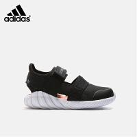 【到手价:259元】阿迪达斯Adidas童鞋凉鞋2019夏季新款幼童凉鞋小童包头休闲鞋(3-12岁可选) BB6698