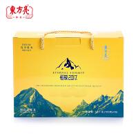 东方亮山西特产高原藜米杂粮礼盒1600g 小米藜麦米苦荞米 五谷杂粮小米粥 包邮