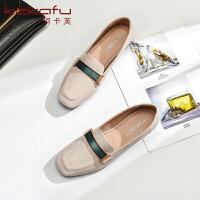 19秋季新款【真皮】垫韩版豆豆鞋时尚百搭透气懒人鞋粗跟女单鞋