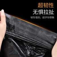 加厚垃圾袋家用手提式大中���惠一次性塑料袋黑色批�l宿舍背心子