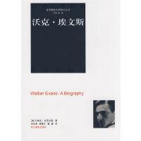 世界摄影大师传记丛书――沃克?埃文斯