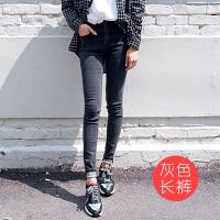 韩国新款秋季烟灰色高腰牛仔裤女长裤紧身黑色铅笔小脚裤深色显瘦 灰色 长裤 25 1尺8
