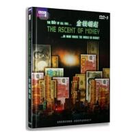 金钱崛起DVD1*2 BBC