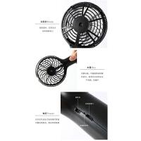 加湿器风扇喷雾可充电迷你手持补水美容小巧便携静音空调电扇