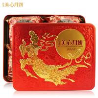 【包邮】美心 香港美心月饼 双黄莲蓉 740g 铁盒装 中秋广式月饼