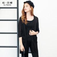2018秋季新款韩版百搭宽松中长款外套薄毛衣长袖防晒针织开衫女士