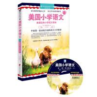 美国小学语文(第一册)-美国经典小学语文课本(附赠美音原音领读MP3光盘1张)(原版美语教材+美音原音领读+中英文对照