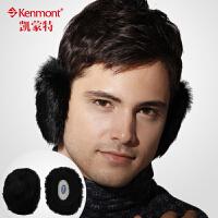 男士兔毛耳套女可爱保暖女性耳罩男皮草耳包冬耳暖耳朵套护耳耳捂3937