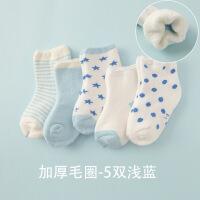 婴儿袜子秋冬纯棉男童女童儿童中筒袜春秋季0-1-3岁新生儿宝宝袜T7011