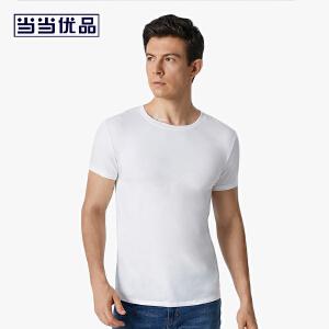 当当优品 精梳棉家居短袖男士打底T恤