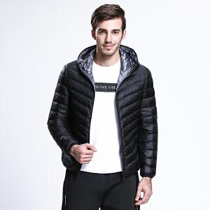 坦博尔冬季潮流轻薄短款男青年羽绒服连帽韩版休闲羽绒外套TA3221