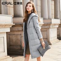 ERAL/艾莱依2017冬装新款修身过膝羽绒服女长款加厚16105-FDAD