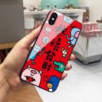 新年恭喜发财苹果xs max手机壳红色iphone8plus可爱卡通7猪年6s本命年7p玻璃8防摔网红同款x小猪6pl