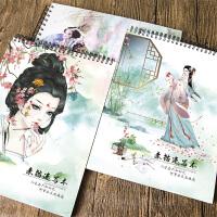 弓禾16k素描本A4手绘复古中国风绘画美术速写古风小清新简约