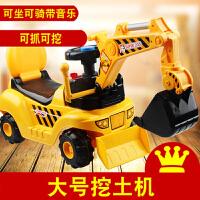 挖掘机可坐可骑大号挖土机儿童玩具音乐学步车脚踏四轮工程车
