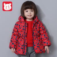 小猪班纳童装女宝宝棉衣外套中长款冬季女童保暖棉服小童连帽棉袄