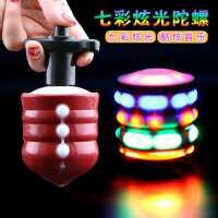 陀螺玩具儿童发光户外音乐旋转套装电动七彩闪光男孩女孩陀螺新款