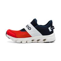 【5折价:149元】探路者童鞋2021春夏新品户外男女通款凉鞋松紧带溯溪鞋QFEJ85001