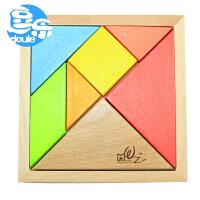 木制大号七巧板积木 宝宝智力木质拼图宝宝玩具儿童益智玩具2-6岁