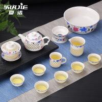 整套茶盘茶杯茶壶泡茶器家用陶瓷 功夫茶具套装
