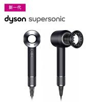 【国行正品】戴森(Dyson) 新一代吹风机 Dyson Supersonic 电吹风 进口家用 礼物推荐 HD03