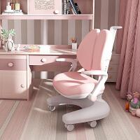 爱果乐儿童学习椅家用矫正座椅学生靠背椅子可调节升降书桌写字椅