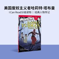 英文Harriet Tubman: Freedom Fighter I Can Read leve2
