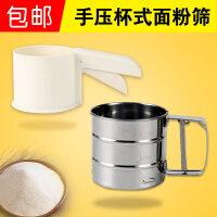 烘焙工具半自动杯式面粉筛塑料手持刻度面粉筛304不锈钢糖粉筛子