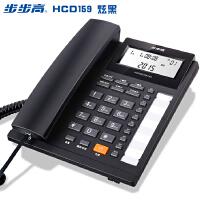 步步高HCD159有绳固定电话机 座机 家用办公 欧式固话 一键拨号