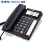 步步高 有绳电话机HCD007(159)TSD办公家用一应俱全 磨砂工艺黑色