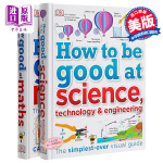 【中商原版】DK学业辅导指南2册 英文原版 How to be Good at Maths/Science, Tech
