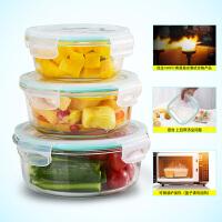 微波炉加热玻璃饭盒上班族专用水果盒便当盒密封长方形冰箱保鲜盒