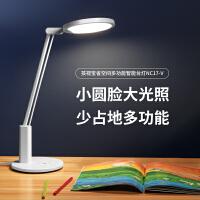 孩视宝护眼台灯书桌卧室床头家用插电式国AA级阅读灯学生学习专用