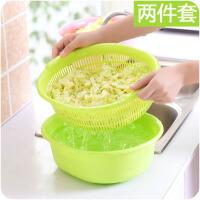 懿聚堂 0858环保pp塑料蔬菜水果沙拉碗 韩版家居厨房实用搅拌碗洗菜盆