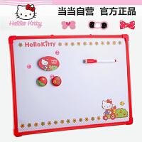 Hello kitty/凯蒂猫 中号白板(大圆角)KT9422 颜色图案随机 儿童画板学生手写绘画板磁性小白板黑板记事