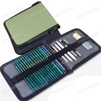 马利马可中华素描铅笔套装27件套绘画工具美术铅笔袋素描套装