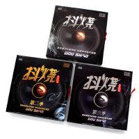 正版HIFI发烧碟抖烧DSD汽车载播放流行音乐CD碟片光盘3季合辑
