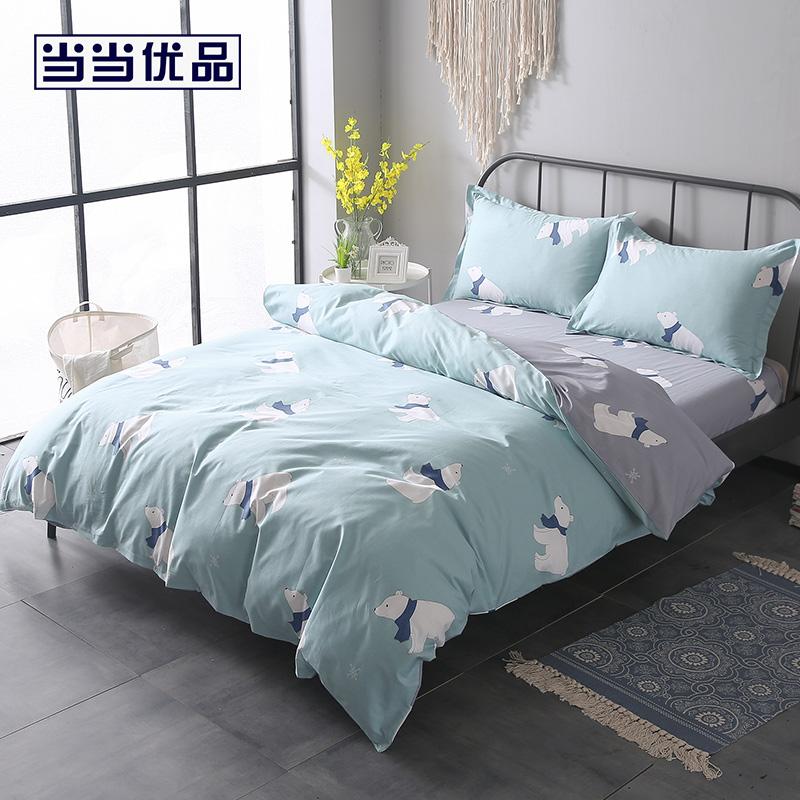 【2件5折】当当优品件套 纯棉200T加密印花双人四件套 北极熊(蓝)