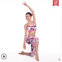 健身服套装女时尚瑜伽服吊带背心含胸垫 可礼品卡支付