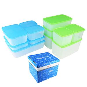 特百惠食物保鲜盒冰箱冷藏冷冻盒保鲜套装13件套厨房多规格密封罐