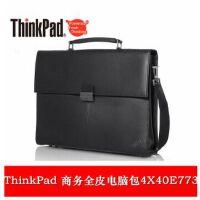 联想ThinkPad 高端行政商务真皮单肩电脑包公文包可配拉杆箱4X40E77322 原装正品