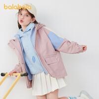 【2件6折价:201.5】巴拉巴拉女童外套2021秋季新款儿童外套两件套中大童运动洋气潮