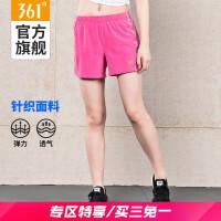 361度女装+1°Stretch弹力假两件秋运动短裤跑步