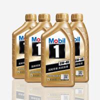 【立减】美孚(Mobil)美孚1号0W-40全合成汽车机油发动机润滑油 金装美孚一号 SN 金美孚0W-40 1LX4