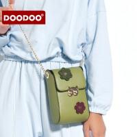 【支持礼品卡】DOODOO 手机包女包2017新款女潮韩版链条单肩斜挎小包夏天包包迷你 D7371