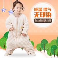 威尔贝鲁 婴儿睡袋秋冬加厚 儿童防踢被春秋季节分腿宝宝睡袋薄款